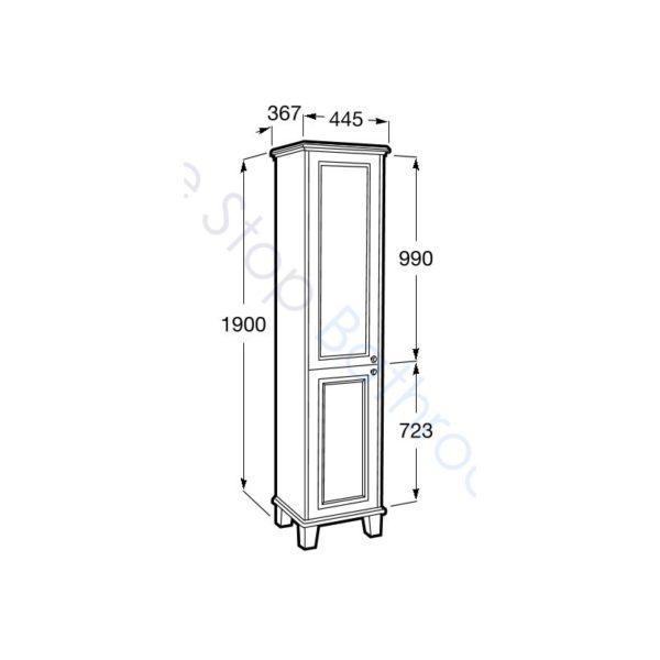 Roca Carmen 1900mm White Satin Floorstanding Column Unit
